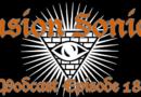 Fusion Sonica Episode 18 – Angelus Apatrida
